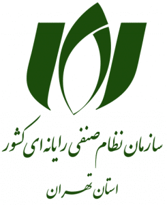 Iranian ICT Guild Association