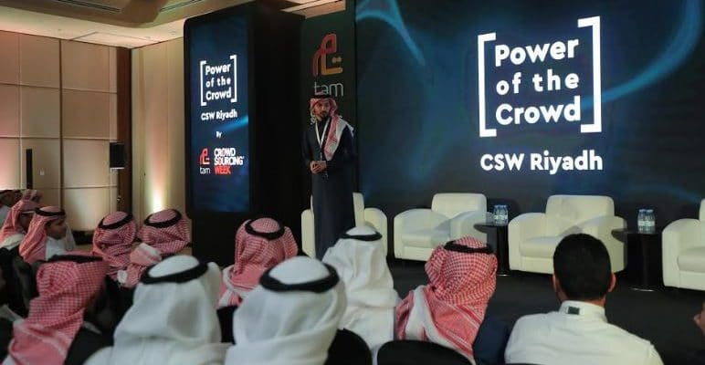 Global Experts Encourage CSW Riyadh 2019 Delegates to Leverage the Power of the Crowd